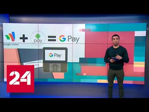 """""""Яндекс"""" запустил каршеринг в Москве - Россия 24"""