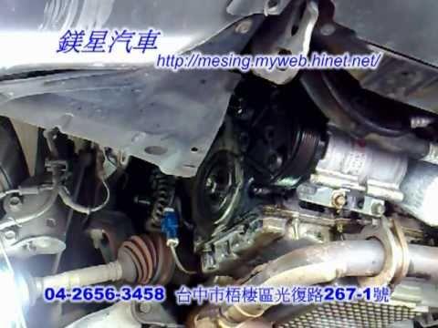 引擎 曲軸前油封 滲油處理 Mazda Tribute 3 0l 2003 G3 0u204 Cd4e Youtube