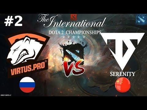 Свен против Урсы!   Virtus.Pro vs Serenity #2 (BO2)   The International 2018