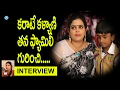 Actor Karate Kalyani about her Family and Son - Telugu Popular TV