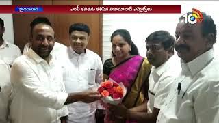 Nizamabad TRS MLAs Meets MP Kavitha At Hyderabad  - netivaarthalu.com