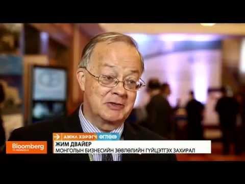 Bloomberg TV Reporting on the World Economics SMI: Mongolia - June 2015