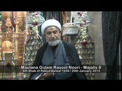 Maulana Gulam Rasool Noori Marefat-e-Imamat aur Wilayat - Majalis...