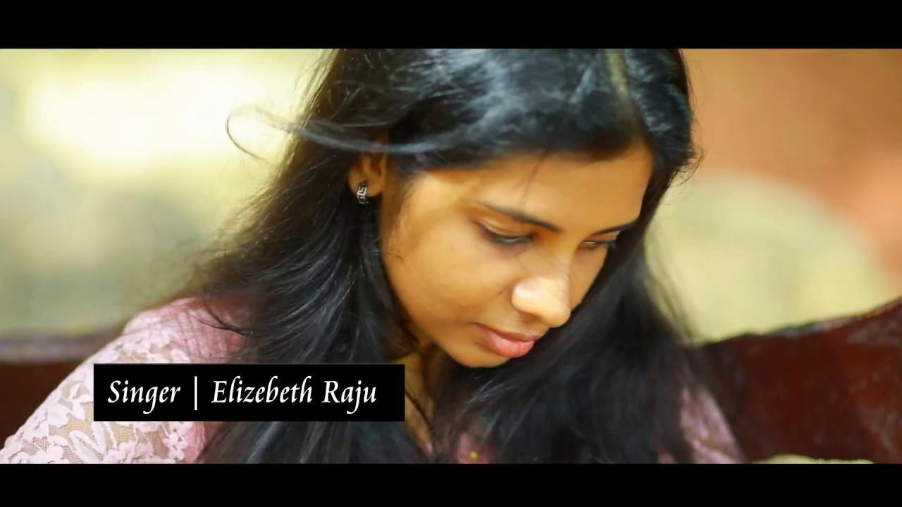 Onnumilla..| Latest Malayalam Devotional Song | Elizebeth Raju | Renjith Christy