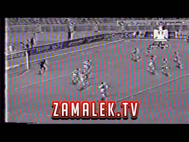 هدف الزمالك و الاتحاد الدوري موسم 1996 1997