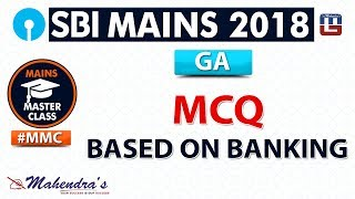 MCQ Based on Banking | #MMC | SBI MAINS 2018 | GA | 12 pm