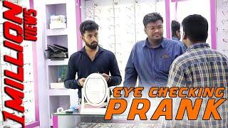 eye checking prank | Prankster Rahul | Tamil prank | PSR 2020