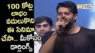 Prabhas Mass Speech about Die Hard Fans @Saaho Pre Release Event