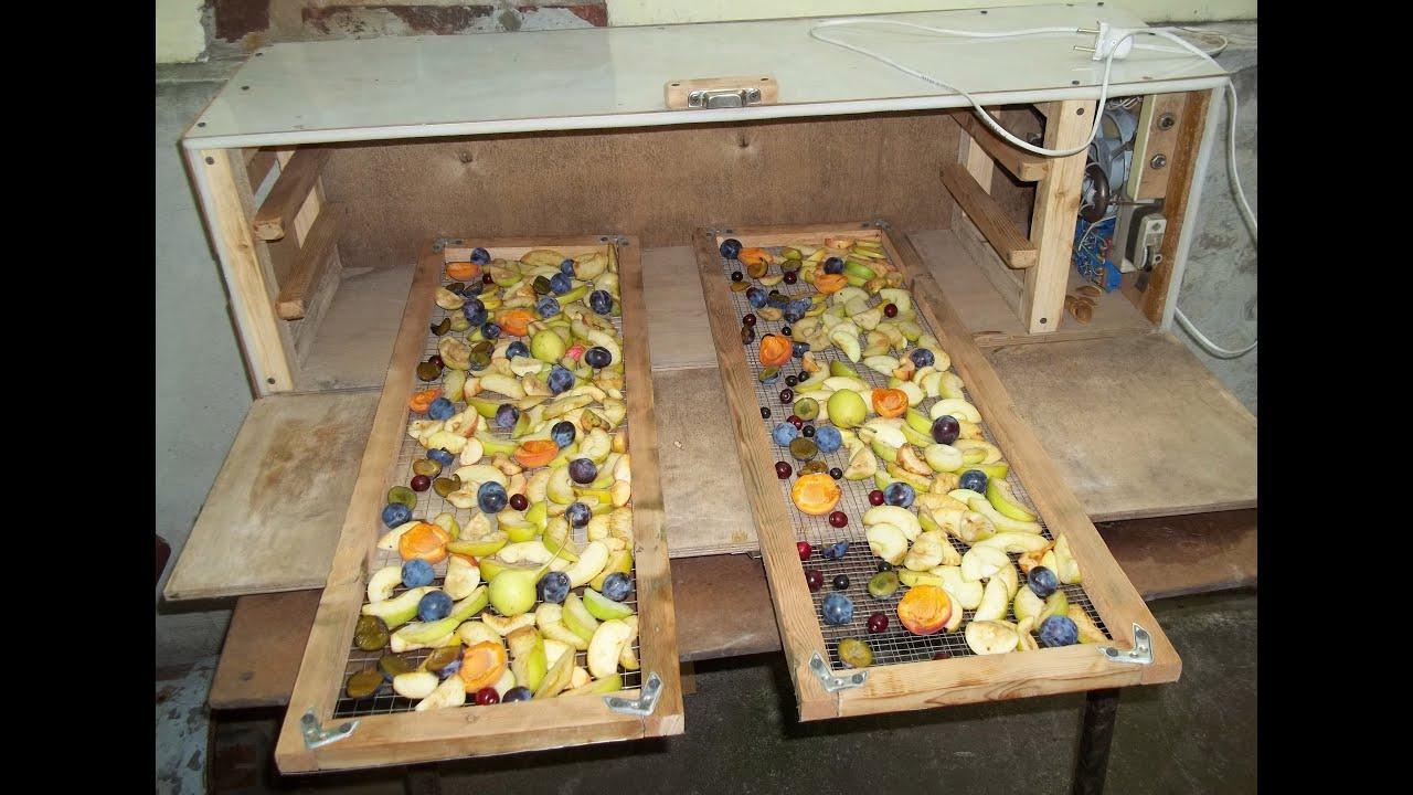 Сушилка для фруктов на дровах