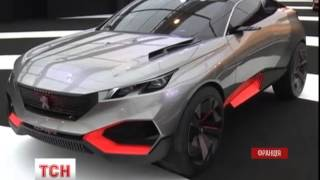 Автомобілі майбутнього представили на авто-шоу у Парижі