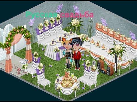 Свадебные платья в аватарии