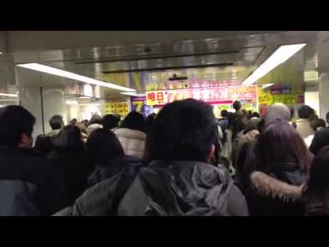 Mad Rush for lotto in Japan