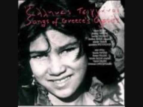 Songs of Greece's Gypsies - Yiannis Saleas - To learn about love - Tin Agapi Yia Na Mathis