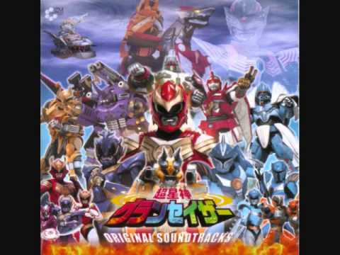 Chouseishin Gransazer Ost Tracks 4-6 video