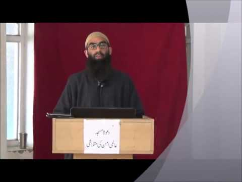 Islam and modern technology. (By AJAZ RATHER) ( in kashmiri language)