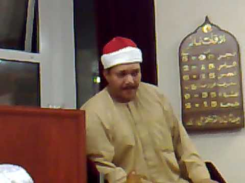 Quran Recitation Tilawat By Qari Yassar Basit, Son Qari Abdul Basit 2 video