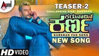 Darshan | Karunaadina Karna | Teaser 2 | Akash Parva | Vinay Pandavapura