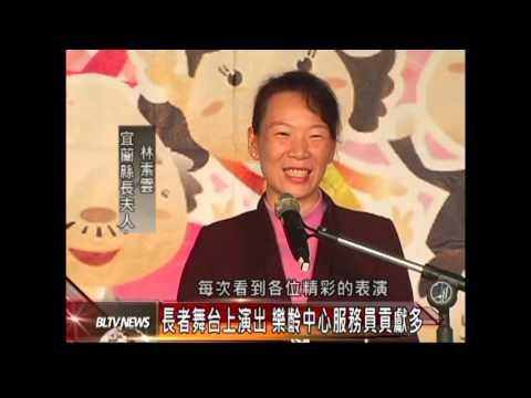 20130218 長者弄獅演出熱鬧節目 日語歌一展歌喉