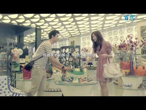 Love in Seoul city -  with Wonder Girls (TV commercial for China)