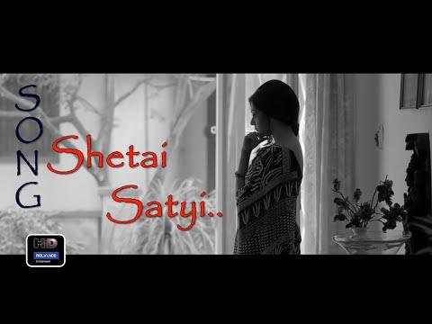 Rupankar Bagchi - Setai Satyi