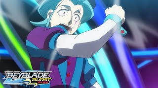 BEYBLADE BURST RISE Episode 6 Part 1 : The Final Hand!