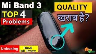 Xiaomi Mi Band 3 Unboxing & Full Detailed Review - I Got 4 Major Problem 😢 | Best Smartband ?