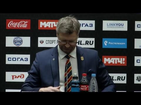 Сочи - Йокерит: пресс-конференция
