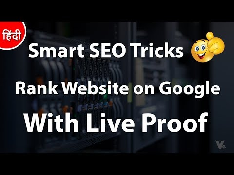 [Smart SEO Tricks] Rank Your Website on Google Search With Live Proof 2017