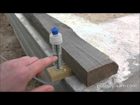 Видео как проверить уровень фундамента