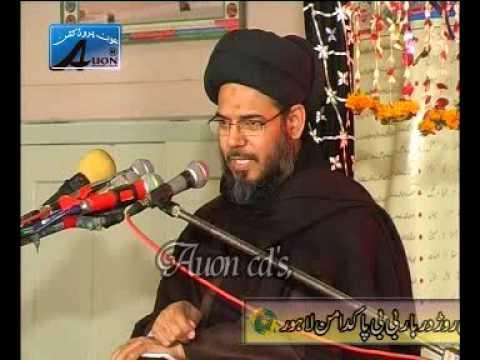 Majlis - Astaghfar Part 4D - Ayatollah Syed Aqeel ul Gharavi