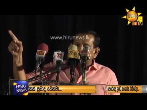 namals charges rajit|eng
