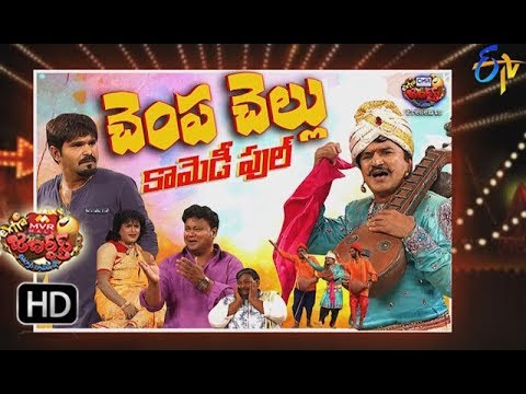 Extra Jabardasth|21st  September 2018 | Full Episode | ETV Telugu