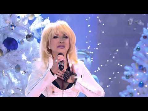 Ирина Аллегрова 365 дней Новогодняя ночь на Первом