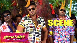 Manchu Manoj Funny Arguments With Jagapathi Babu || Current Theega Movie Comedy Scenes