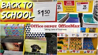 BACK TO SCHOOL SHOPPING OFFICEMAX SCHOOL SUPPLIES WALK THROUGH 2018