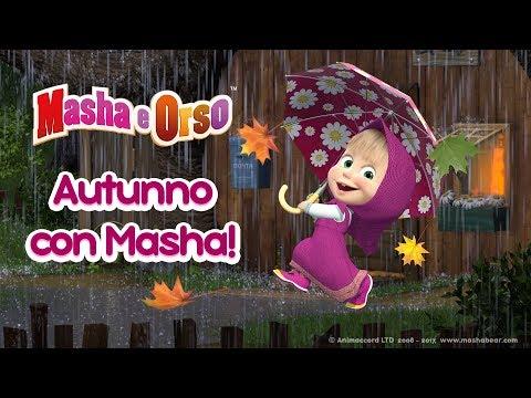 Masha e Orso -🍁  Autunno con Masha! 🍂 Collezione dei migliori cartoni autunnali