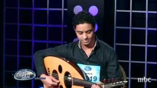 Arab Idol - تجارب الاداء - أحمد جمال