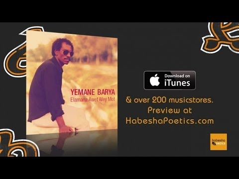 Eritrea - Yemane Barya - Kttkelu Embaba - (Official Audio Video) - New Eritrean Music