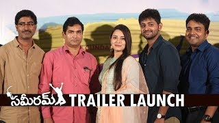 Sameeram Movie Trailer Launch | Yashwanth, Amrita Acharya-Ravi Gundaboina
