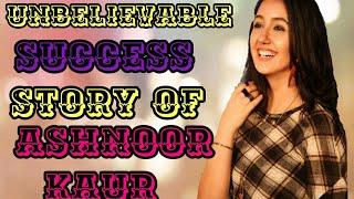 Unbelievable succes story of Ashnoor Kaur AKA minni Khurana of Patiala babes