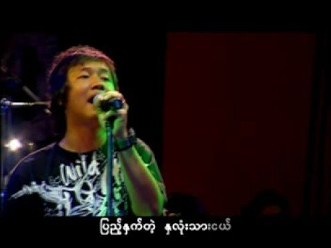 Myo Gyi - Live In Yangon - ma lar par nae Music Videos