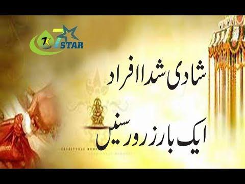 Allama Umer Faiz Qadri bayan 2018   Umar Faiz Qadri Short clips     علامہ عمر فیض قادری بیان thumbnail