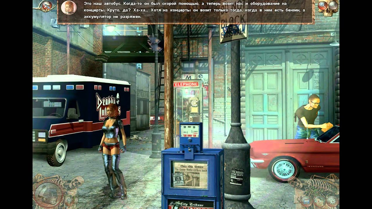 Рок зомби 3d 16 фотография