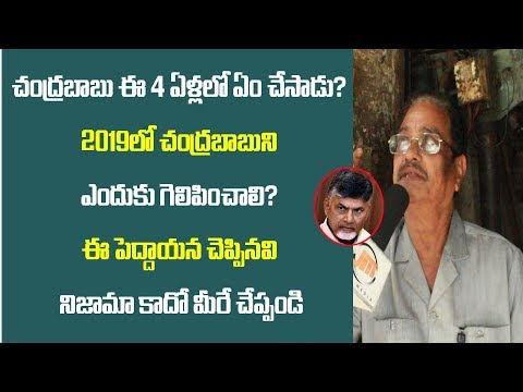 A Common Man Complete Analysis on Present Politics in Ap || Who Is The Next CM OF AP || Jayamedia