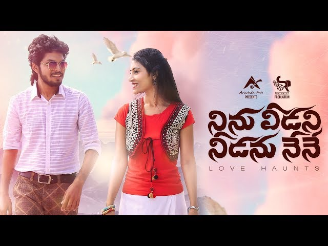 Ninu Veedani Needanu Nene  Telugu Short Film 2017 || Aravinda Arts || Film By Sushanth Reddy