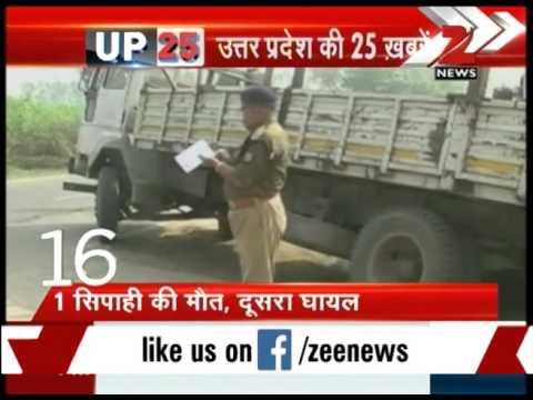 Watch: Top 25 News from Uttar Pradesh