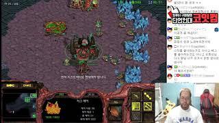 스타1 StarCraft Remastered 1:1 (FPVOD) Larva 임홍규 (Z) vs Shuttle 김윤중 (P) Blue Storm 블루스톰