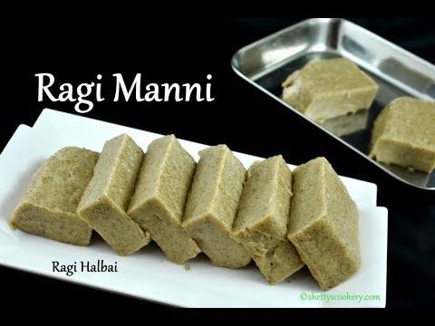 Ragi Halbai Recipe | Ragi Manni Recipe | ರಾಗಿ ಮಣ್ಣಿ ಮಾಡುವ ವಿಧಾನ