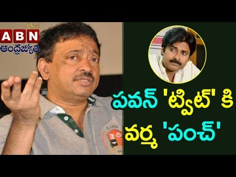 Ram Gopal Varma Counter To Pawan Kalyan Twitter Comments | ABN Telugu