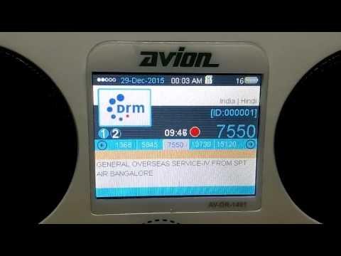 ALL INDIA RADIO GOS VIA BANGALORE DRM 7550 kHz 29 DEC 2015 1830 UTC